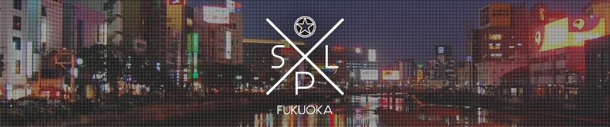 S.P.L福岡