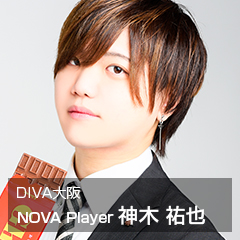 DIVA大阪