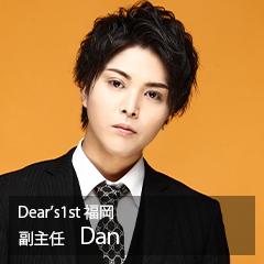 DEAR'S 1st福岡