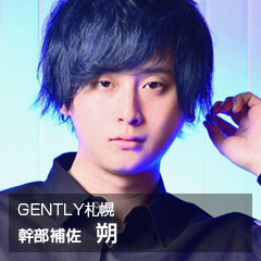 GENTLY札幌