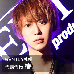 GENTLY札幌