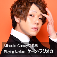 Miracle Candy鹿児島