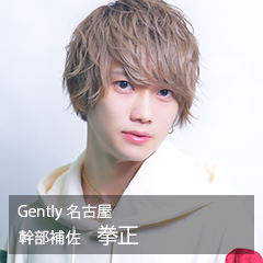 GENTLY名古屋