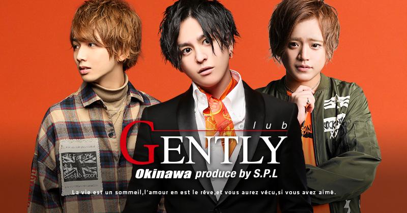 GENTLY沖縄